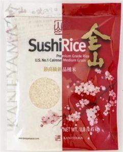 Sushi Rice (1lb bag)
